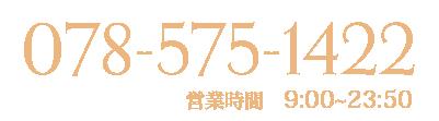 セレブクィーン – 神戸・福原のフェチ系ソープ、福原でソープランドをお探しならセレブクイーン